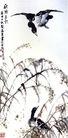 刘海粟作品集0075,刘海粟作品集,中国传世名画,芦苇 草丛 飞鸭