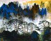 刘海粟作品集0079,刘海粟作品集,中国传世名画,高山 群立 寒松
