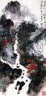刘海粟作品集0088,刘海粟作品集,中国传世名画,