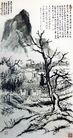 刘海粟作品集0096,刘海粟作品集,中国传世名画,茅屋 人家 山脚