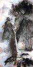 刘海粟作品集0098,刘海粟作品集,中国传世名画,青松 黄山 风景