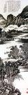 刘海粟作品集0103,刘海粟作品集,中国传世名画,河流 乌蓬船 山脚下