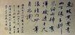 刘海粟作品集0107,刘海粟作品集,中国传世名画,毛笔字 竖排 行草