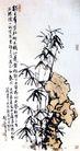 刘海粟作品集0111,刘海粟作品集,中国传世名画,刘海粟作品