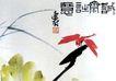 潘天寿作品集0020,潘天寿作品集,中国传世名画,红鸟 落脚 叶尖