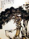 潘天寿作品集0024,潘天寿作品集,中国传世名画,松树 枝叶 岩石