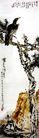 潘天寿作品集0025,潘天寿作品集,中国传世名画,苍鹰 树头 石头