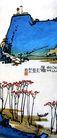 潘天寿作品集0029,潘天寿作品集,中国传世名画,