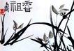 潘天寿作品集0032,潘天寿作品集,中国传世名画,文字 植物 树叶