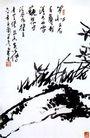 潘天寿作品集0033,潘天寿作品集,中国传世名画,景物 印章 诗文