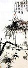 潘天寿作品集0034,潘天寿作品集,中国传世名画,植物 文字 诗词