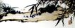 潘天寿作品集0036,潘天寿作品集,中国传世名画,叶子 书法 植物