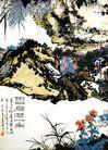 潘天寿作品集0041,潘天寿作品集,中国传世名画,彩色国画