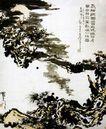 潘天寿作品集0047,潘天寿作品集,中国传世名画,