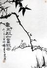 潘天寿作品集0048,潘天寿作品集,中国传世名画,