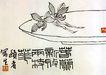 潘天寿作品集0049,潘天寿作品集,中国传世名画,