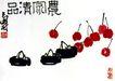 潘天寿作品集0054,潘天寿作品集,中国传世名画,