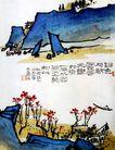 潘天寿作品集0058,潘天寿作品集,中国传世名画,诗 花 山