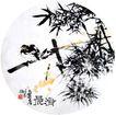 潘天寿作品集0059,潘天寿作品集,中国传世名画,翠竹 鸟儿 枝叶
