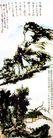 潘天寿作品集0060,潘天寿作品集,中国传世名画,作者 题名 景色