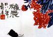 潘天寿作品集0062,潘天寿作品集,中国传世名画,蜗牛 植物 红花