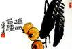 潘天寿作品集0064,潘天寿作品集,中国传世名画,琵琶 水果 黄色