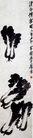 齐白石作品集0078,齐白石作品集,中国传世名画,大白菜 散落 挖出