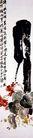 齐白石作品集0080,齐白石作品集,中国传世名画,小鸟 啄食 地面