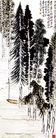 齐白石作品集0086,齐白石作品集,中国传世名画,