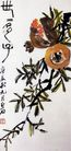 齐白石作品集0087,齐白石作品集,中国传世名画,