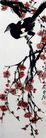 齐白石作品集0103,齐白石作品集,中国传世名画,一枝梅 一只鸟 在枝条上