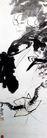 齐白石作品集0107,齐白石作品集,中国传世名画,虾子 打架 藤草