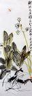 齐白石作品集0111,齐白石作品集,中国传世名画,齐白石作品