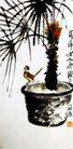 齐白石作品集0122,齐白石作品集,中国传世名画,寄萍老人 寄语 作品 作家 画家