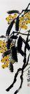 齐白石作品集0126,齐白石作品集,中国传世名画,