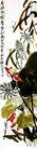 齐白石作品集0129,齐白石作品集,中国传世名画,