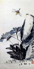 齐白石作品集0131,齐白石作品集,中国传世名画,蜻蜒 草 白石老作 题名 山水画