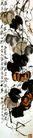 齐白石作品集0132,齐白石作品集,中国传世名画,
