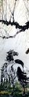 徐悲鸿作品集0067,徐悲鸿作品集,中国传世名画,宝马 树枝 草地