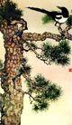 徐悲鸿作品集0077,徐悲鸿作品集,中国传世名画,松枝 独立 鹊鸟
