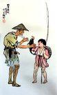 徐悲鸿作品集0095,徐悲鸿作品集,中国传世名画,农夫 孩子 渔翁