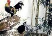 徐悲鸿作品集0099,徐悲鸿作品集,中国传世名画,公鸡 石头 竹子
