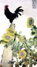 徐悲鸿作品集0102,徐悲鸿作品集,中国传世名画,一只公鸡 在石头上 向日葵