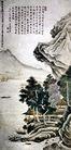 张大千作品集0003,张大千作品集,中国传世名画,巨石 凸出 江畔