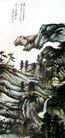 张大千作品集0012,张大千作品集,中国传世名画,山色 缓坡 水瀑