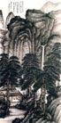 张大千作品集0018,张大千作品集,中国传世名画,裸岩 草屋 隐居