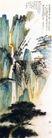 张大千作品集0040,张大千作品集,中国传世名画,彩画 张大千作品 名作