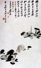 张大千作品集0048,张大千作品集,中国传世名画,