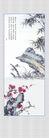 浪漫边框0012,浪漫边框,婚纱摄影,石花 竹叶 书画