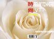 浪漫背景0245,浪漫背景,婚纱摄影,时尚 条形码 玫瑰